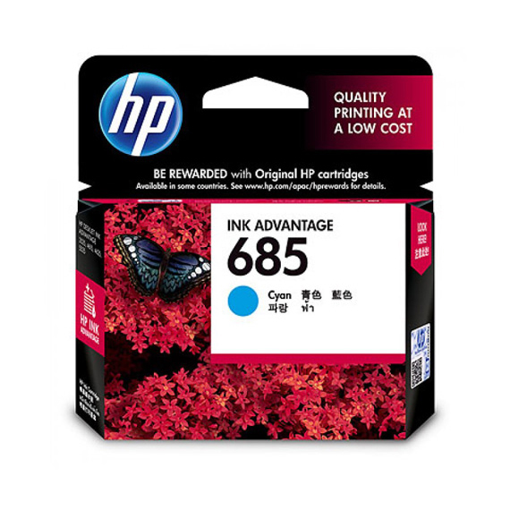 Ink HP CZ122AA (685)