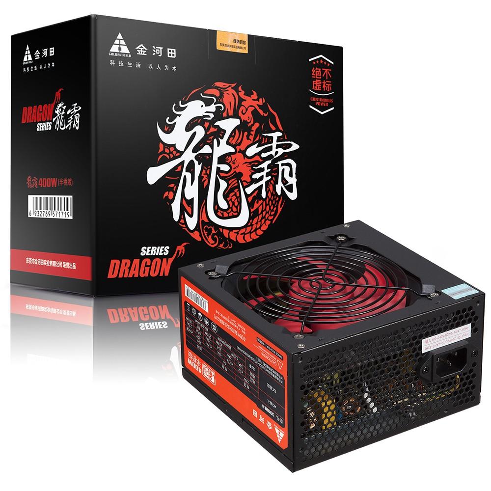Nguồn máy tính Golden Field Dragon GTX480 - 400W